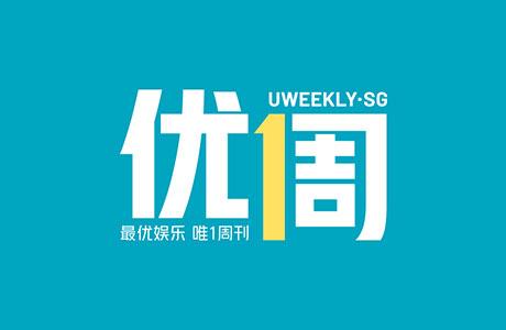 uweekly